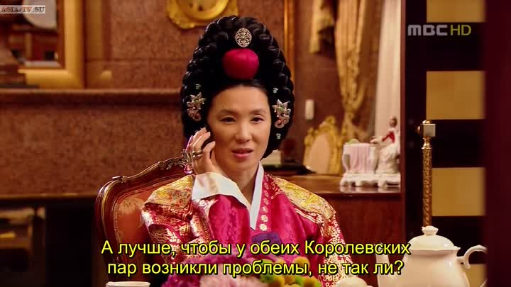 Видео: Дворец / Goong / The Imperial Household (Корея, 2006, субтитры) - 23 серия для http://asia-tv.su