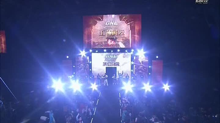 ONE Championship 34 (21.11.2015) Dynasty of Champions