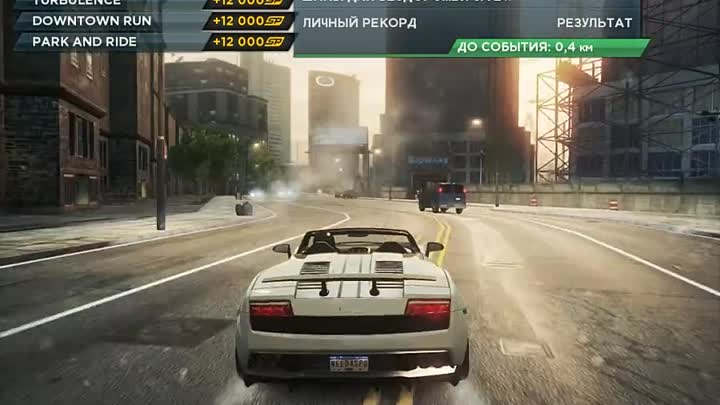 Видео: Need for Speed Most Wanted 2 211 KM/H