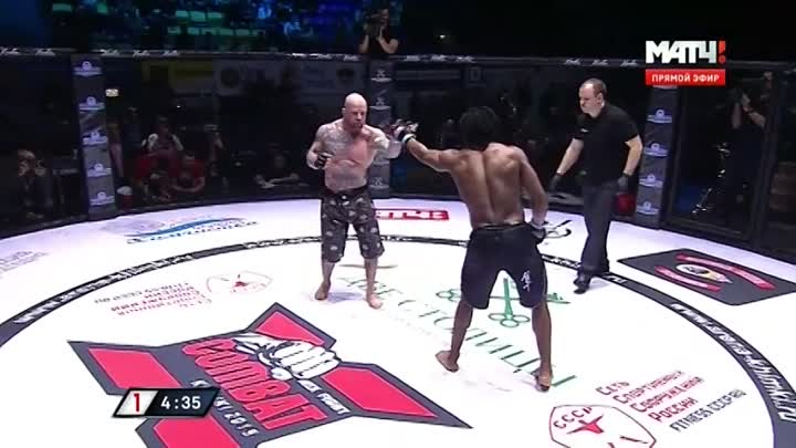 Mix Fight Combat. Д.Монсон vs Д.Нджатаха (25.12.2015)
