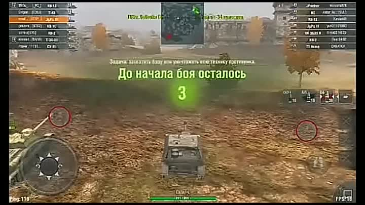 Видео: World of Tanks Blitz - Летсплей №3 на Android