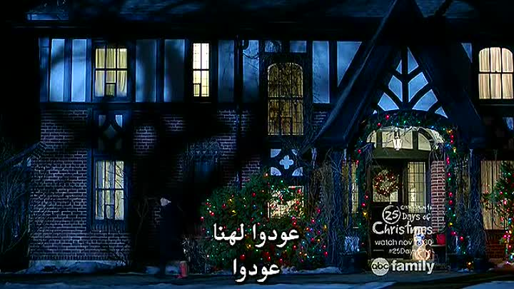 Home Alone 5 The Holiday Heist 2012 HDRip