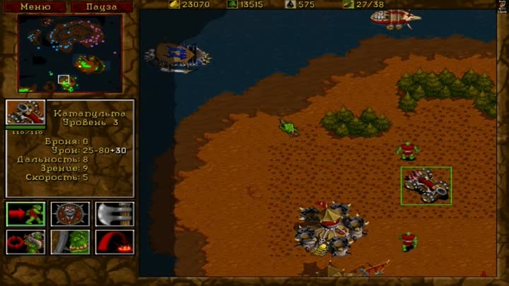 Warcraft II: Tides of Darkness - Orcs Campaign Gameplay Mission #12