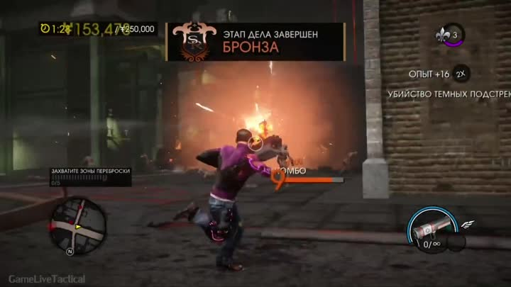 Видео: Прохождение игры Saints Row: Gat out of hell - Часть 3: Адские гонки | Переполох