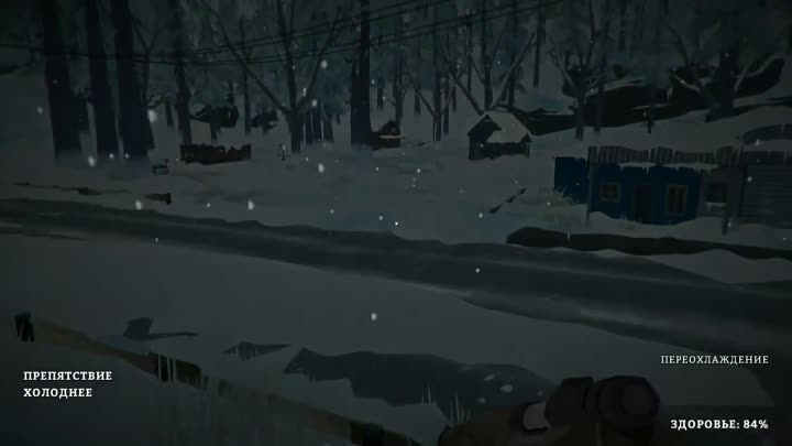 "Видео: Lp. The Long Dark [v.228] сезон 2 #4 ""Волчья шуба"""