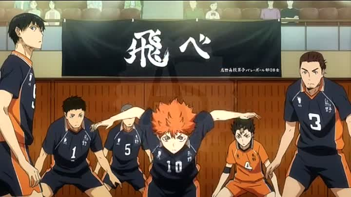Видео: Haikyuu!!-OP-2---Волейбол!!-опенинг-2-(Jackie-O-Russian-Full-Version)-[WikiBit.me]