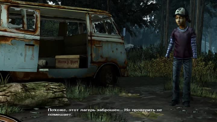 А был ли пёс? [The Walking Dead Season 2 #2]