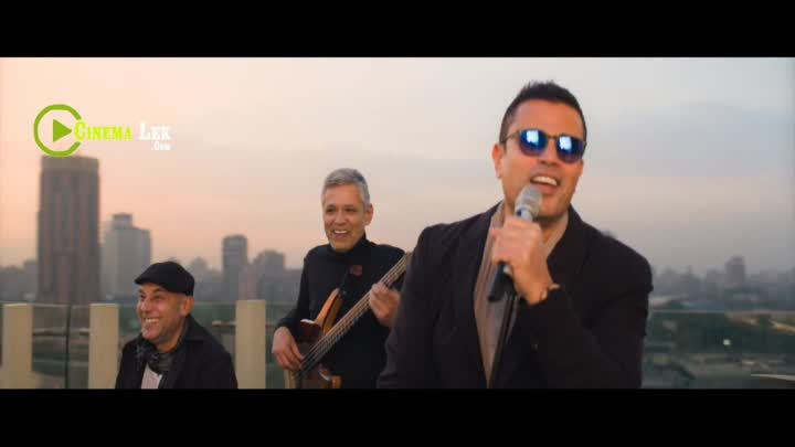 Видео: CinemaLek.CoM.Amr.Diab.Al.Qahira.Ft.Mohamed.Mounir.HDTV.By.Mr.F.B.I