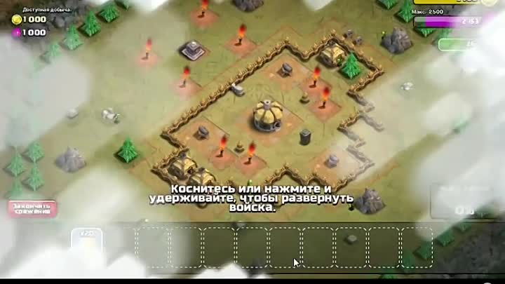 Видео: Играем в игру :clash of clans #2(луки!!!!)