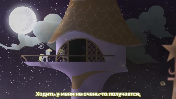[RUS Sub] Project Thundercloud II - Shadowbox - Русские субтитры