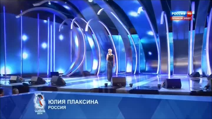 "Видео: ЮЛИЯ ПЛАКСИНА - ""Total Eclipse of the Heart"""