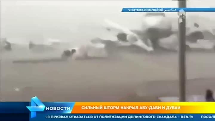 Сильнейший шторм в Абу Даби и Дубаи Strongest storm in Abu Dhabi and Dubai
